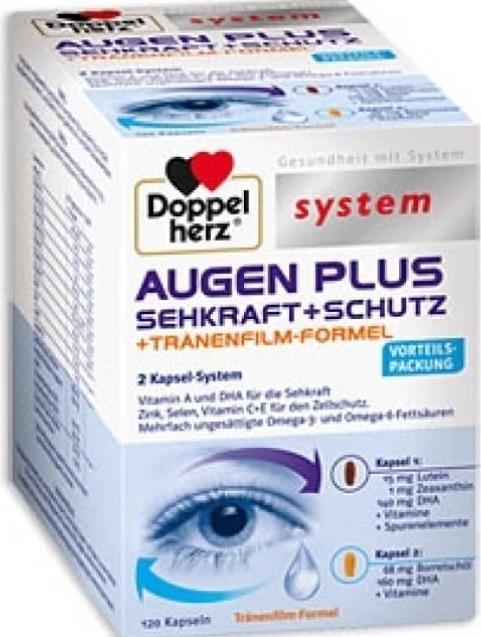 Отзыв на DOPPELHERZ Augen plus Sehkraft+Schutz Syst.Kps. 120 St из Интернет-Магазина Meine-onlineapo