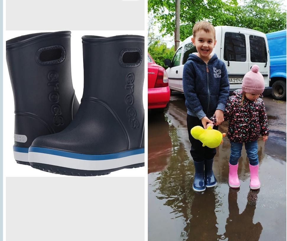 Отзыв на Crocs Унисекс-Киндер К Crocband Дождь ботинки Резиновые сапоги из Интернет-Магазина Amazon