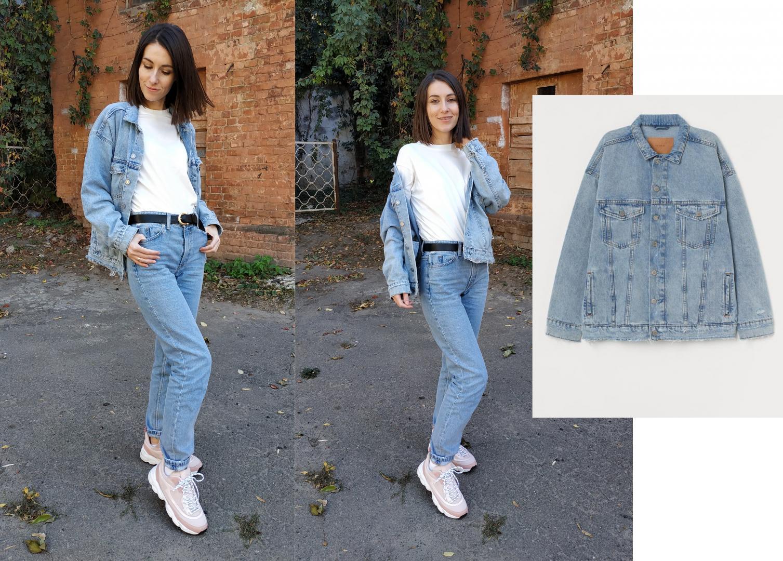 Отзыв на Oversize-Jeansjacke из Интернет-Магазина H&M