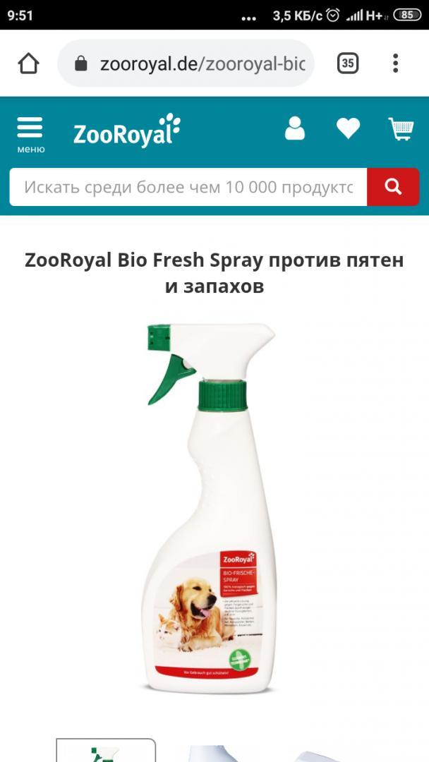 Отзыв на Спрей   и из Интернет-Магазина Zooroyal