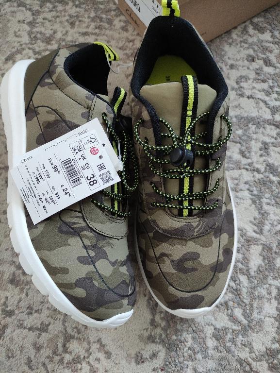 Отзыв на кроссовки из Интернет-Магазина RESERVED