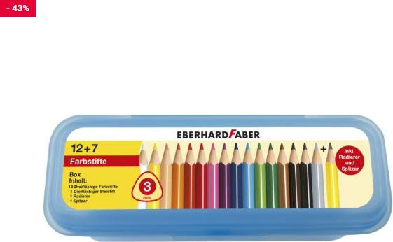 Отзыв на Комплект карандашей - 19 шт. из Интернет-Магазина MIFUS