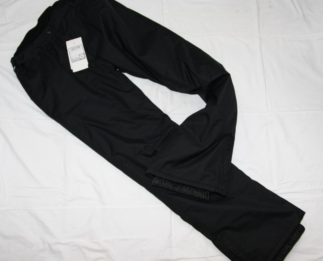 Отзыв на Лыжные штаны из Интернет-Магазина C&A