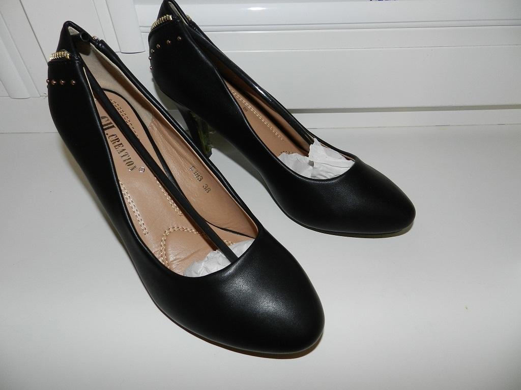 Отзыв на Туфли классические из Интернет-Магазина