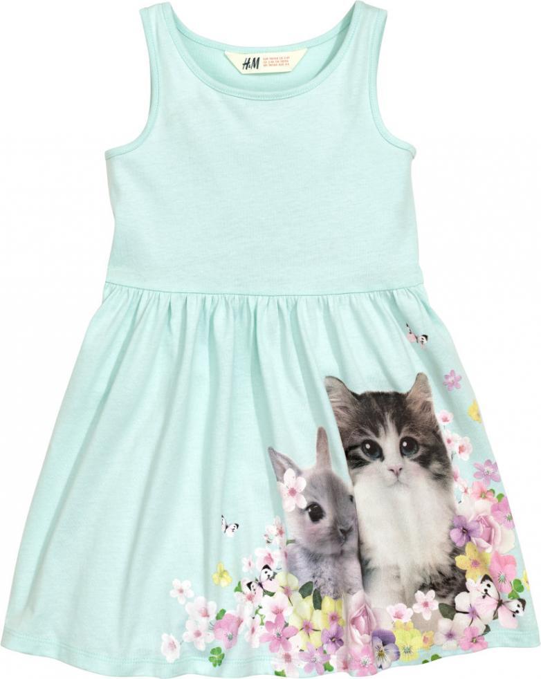 Отзыв на Без рукавов платье трикотажное из Интернет-Магазина H&M