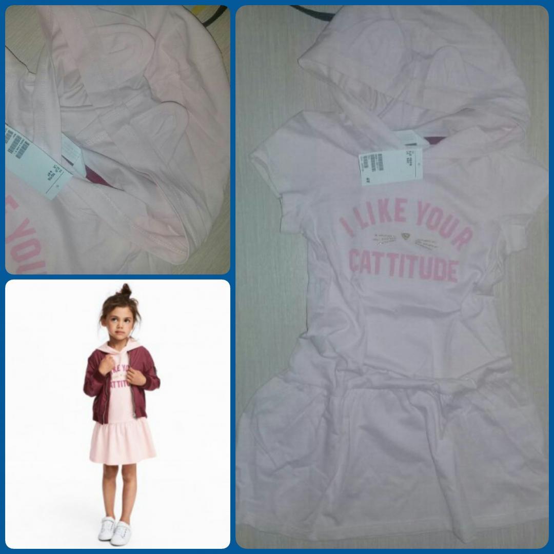 Отзыв на Платье трикотажное с капюшоном из Интернет-Магазина H&M