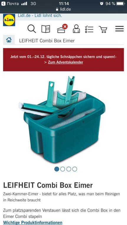 Отзыв на LEIFHEIT Combi Box Eimer из Интернет-Магазина LIDL