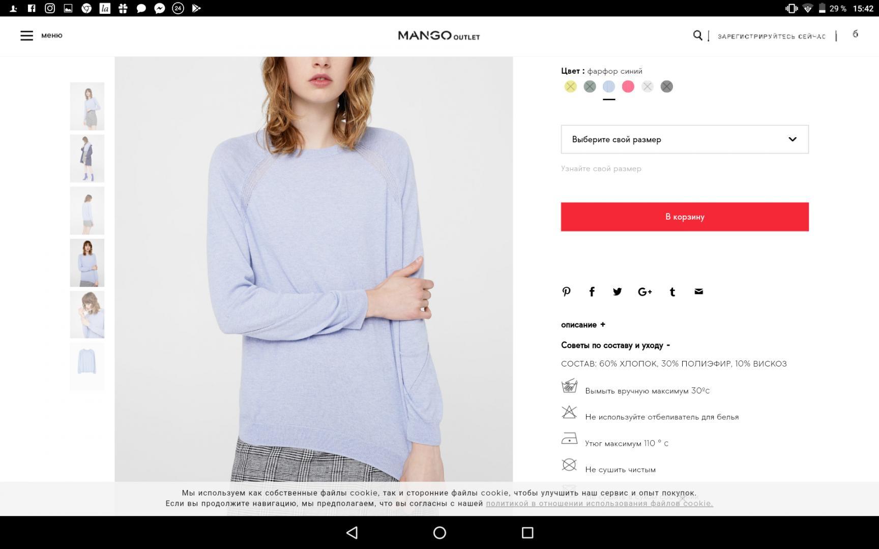 Отзыв на Хлопковый свитер с Отстрочки (одежду для новорожденных) из ... b15ca39a8d5