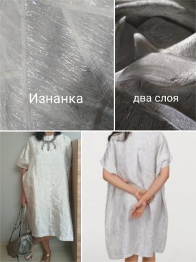 Kaftantunika с Jacquardstoff