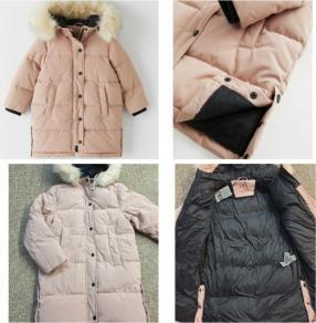 Высокий    пальто