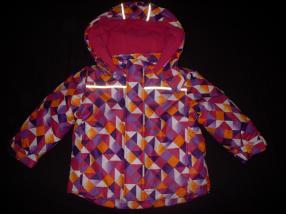 Отзыв на Лыжная куртка для малышей из Интернет-Магазина Ernstings family