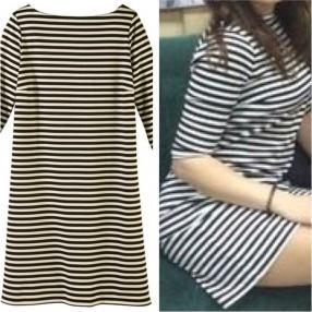 Отзыв на ESMARA® для женщин Мода платье из Интернет-Магазина LIDL