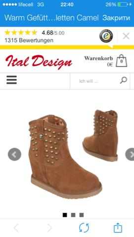 Отзыв на Обувь из Интернет-Магазина Ital Design