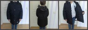Отзыв на PEPPERTS® для мальчика парка из Интернет-Магазина LIDL
