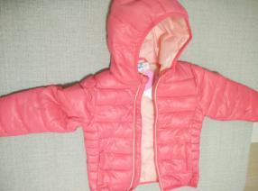Отзыв на Baby-Steppjacke из Интернет-Магазина Ernsting