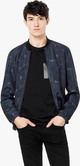 Отзыв на Куртка с из Интернет-Магазина MANGO outlet