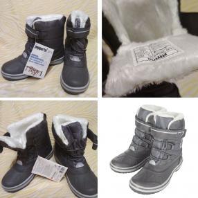 Отзыв на PEPPERTS® Зимние сапоги для мальчика из Интернет-Магазина LIDL