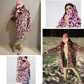 Асос Дизайн – пальто с Искусственный мех с ярко Шерсть животных pattern