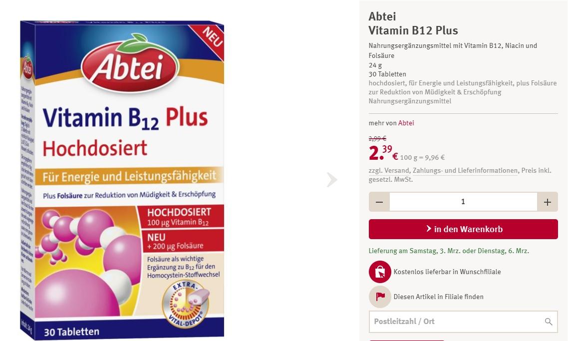 Витамины  скидка 20% из магазина ROSSMANN (Германия)