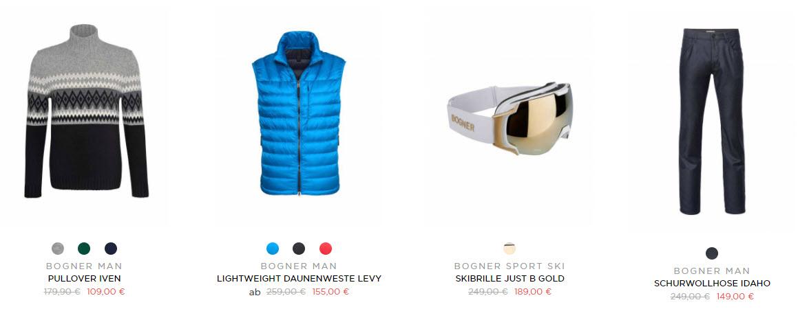 Дизайнерская лыжная одежда скидки до 40%