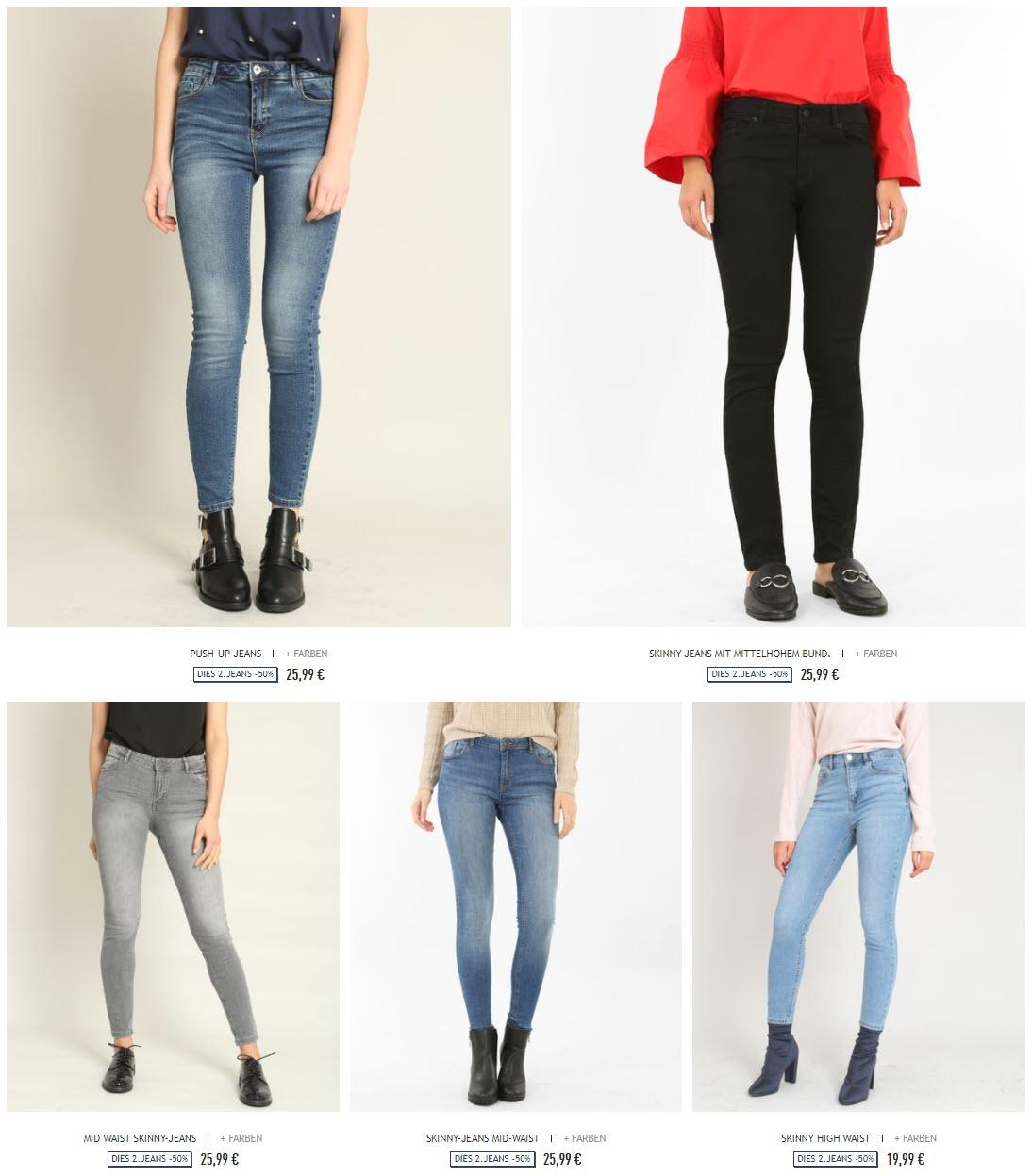 На вторую пару джинс Доп. скидка 50% из магазина Pimkie (Германия)