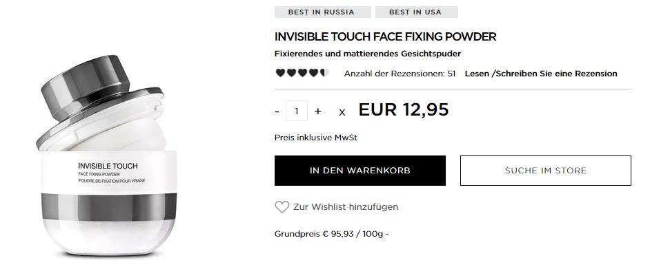Только сегодня! При заказе от 30 € Доп. скидка до 30% из магазина Kikocosmetics (Германия)