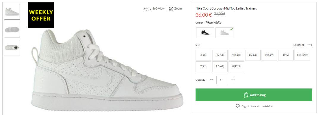 Одежда и обувь Nike скидки до 50% из магазина Sports Direct (Германия)