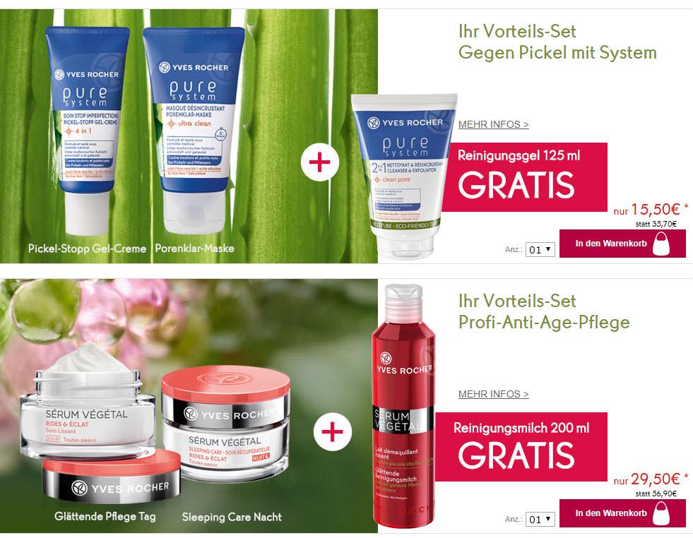 Косметические наборы + подарок скидка 50% из магазина Yves Rocher (Германия)