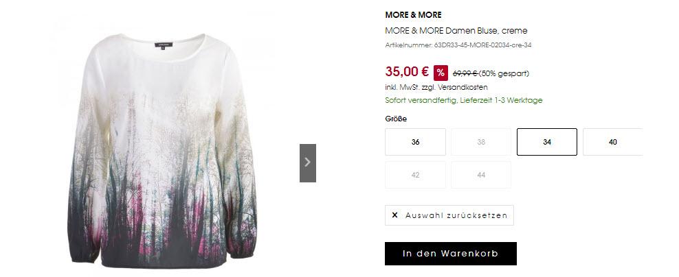 Блузки и рубашки скидка 50% из магазина Designer Mode (Германия)