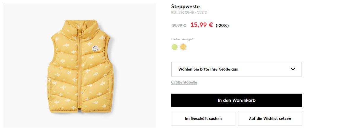 Скидки на детскую коллекцию скидки до 50% из магазина MANGO (Германия)