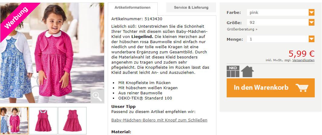 При заказе от 25 € Доп. скидка 20% из магазина NKD (Германия)