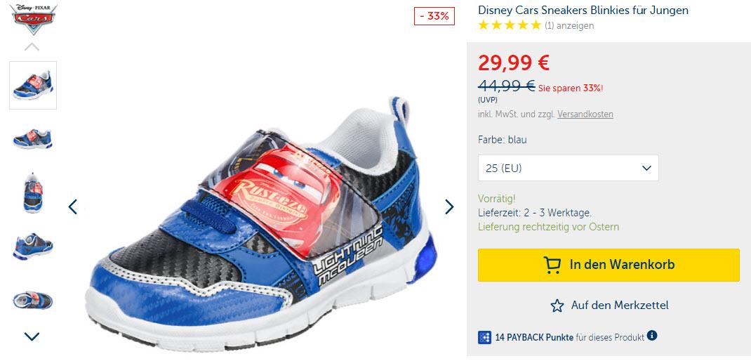 На детскую обувь Доп. скидка 15% из магазина MyToys (Германия)
