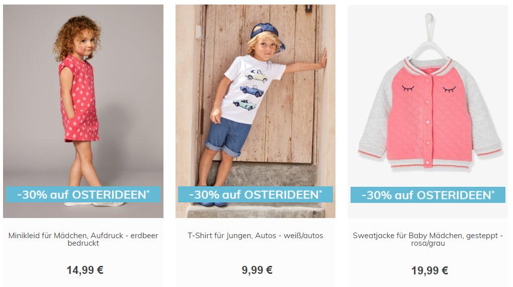 Пасхальные скидки на декор, игрушки и одежду  Доп. скидка 30% из магазина Vertbaudet (Германия)