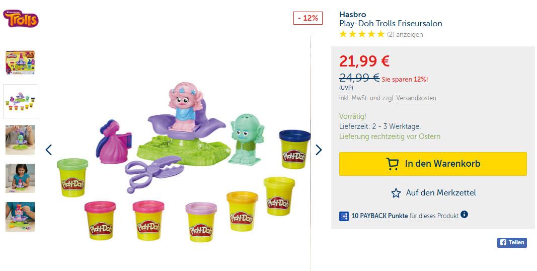 Пластилин для детей Play-Doh скидки до 50% из магазина MyToys (Германия)