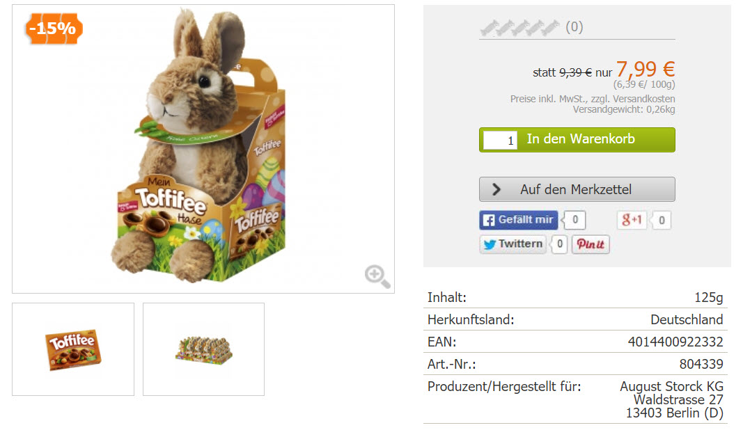 Пасхальные сладости скидки до 25% из магазина World of Sweets (Германия)