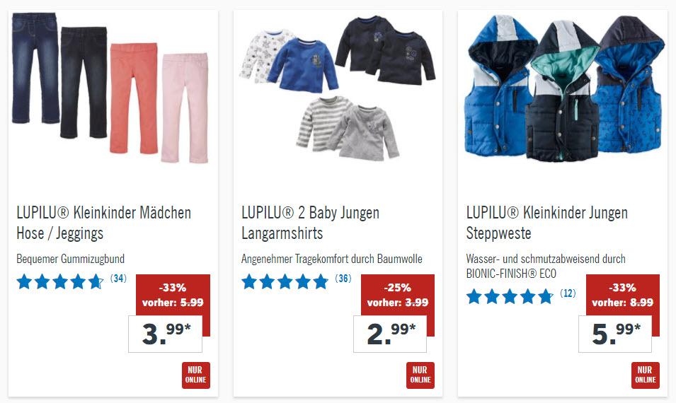 Бесплатный шип с 13:00 до 15:00 cкидки до 70% из магазина LIDL (Германия)