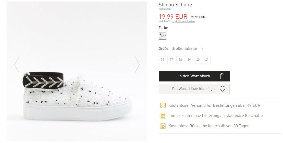 Стильные аксессуары и обувь  скидки до 40% из магазина RESERVED (Германия)
