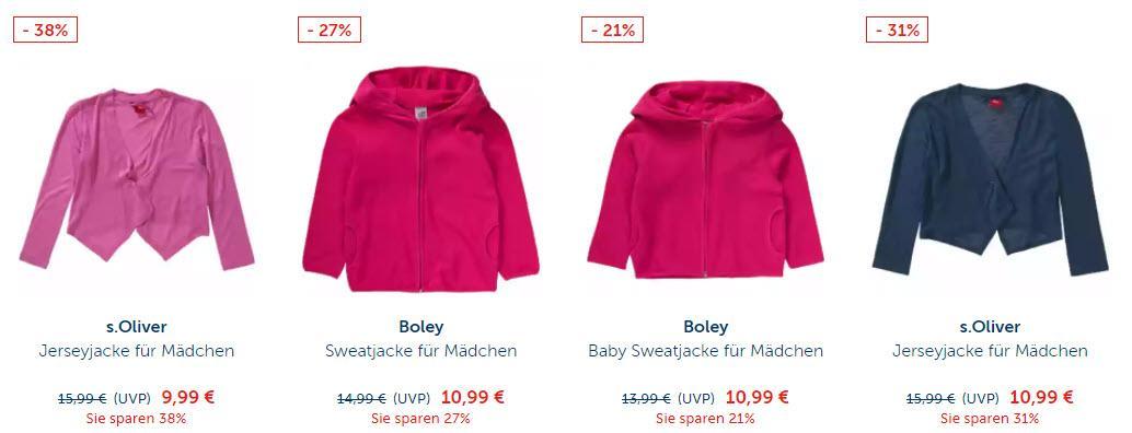 На детские кофты и футболки Доп. скидка 20% из магазина MyToys (Германия)