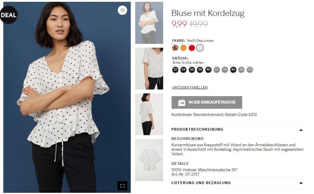 Бесплатный шип скидки до 50% из магазина H&M (Германия)
