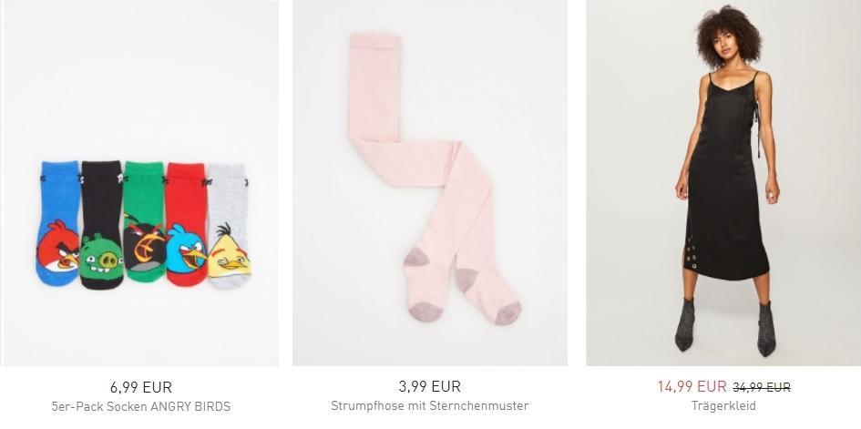 Скрытая распродажа  скидки до 60% из магазина RESERVED (Германия)