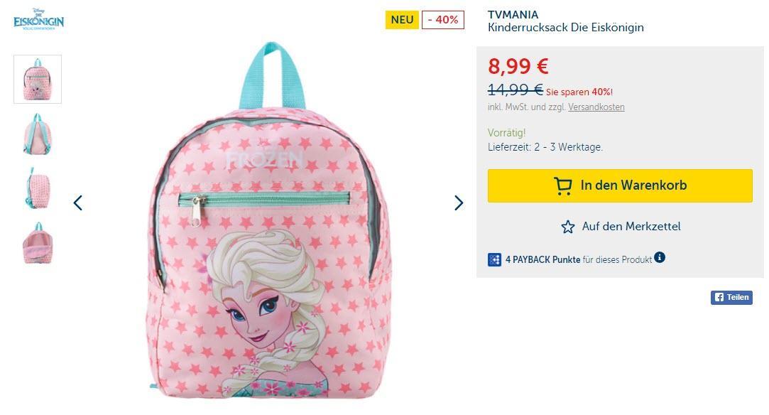Детские рюкзаки бесплатный шип от 29 € Скидки до 50% из магазина MyToys (Германия)