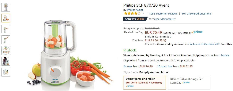Пароварка-блендер  Philips AVENT Скидка 53% из магазина Amazon (Германия)
