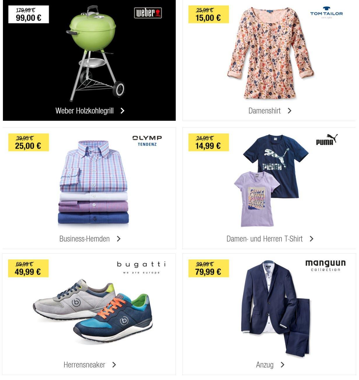 Брендовая одежда и обувь Скидки до 50% из магазина GALERIA (Германия)