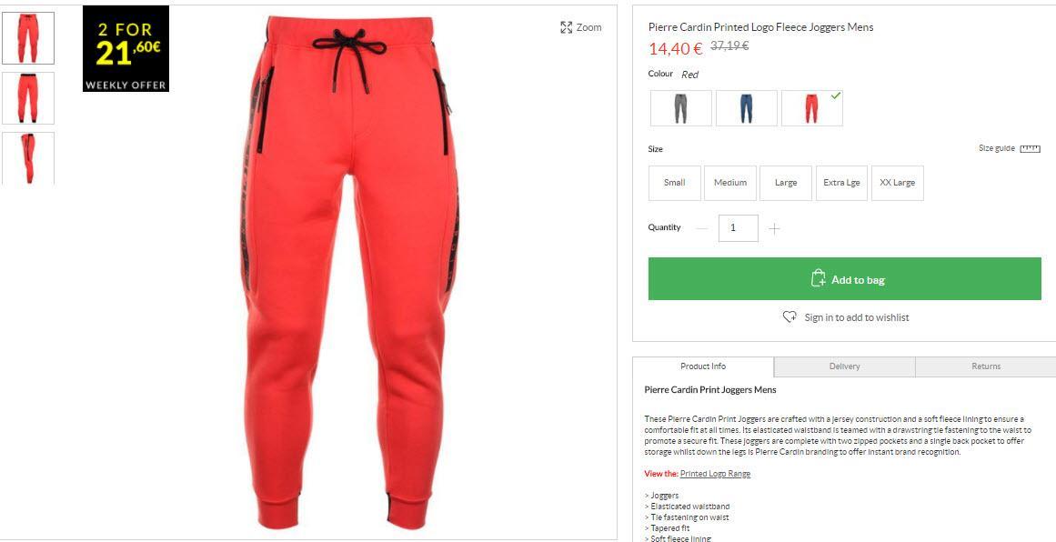 Мужские толстовки и штаны для бега 2 за 21 Доп. скидка до 30% из магазина Sports Direct (Германия)