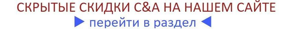 Женские купальники  бесплатный шип скидки до 50% из магазина C&A (Германия)