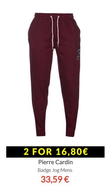 Худи и штаны Pierre Cardin 2 за 16,80 € Доп. скидка до 78% из магазина Sports Direct (Германия)