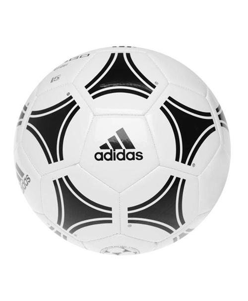 Футбольные мячи Скидки до 55% из магазина Sports Direct (Германия)