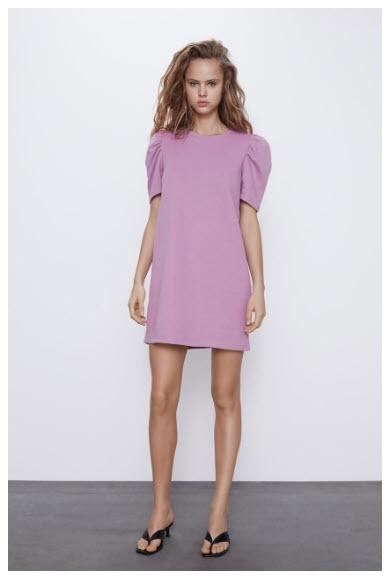 Одежда и аксессуары Cкидки до 45% из магазина Zara (Германия)