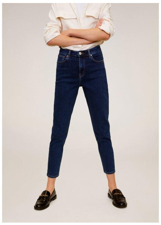 Джинсы и штаны Cкидки до 70% из магазина MANGO (Германия)