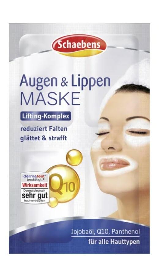 Маски для лица Cкидкa 15% из магазина ROSSMANN (Германия)